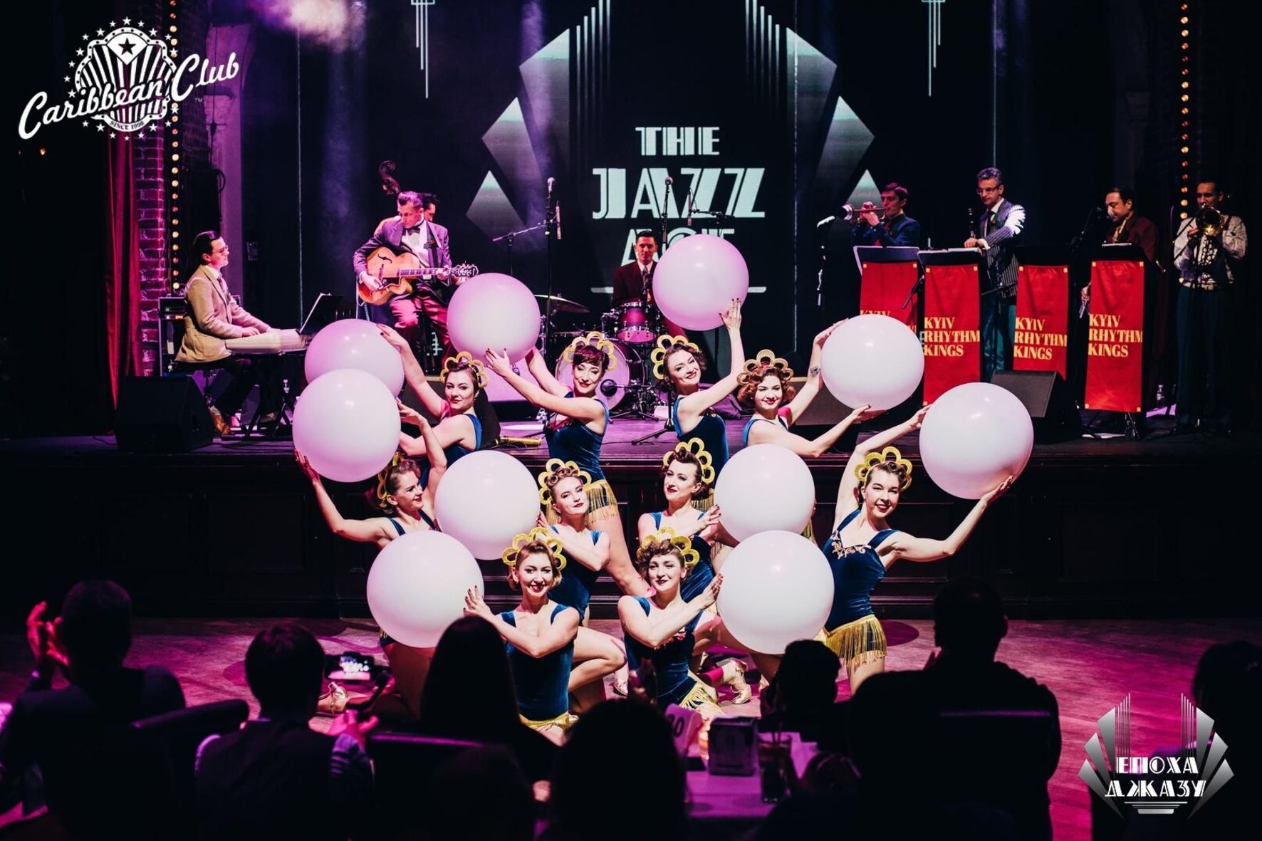Caribbean Club та Radio Jazz презентують серію камерних вечорів «Джазовий квартирник»