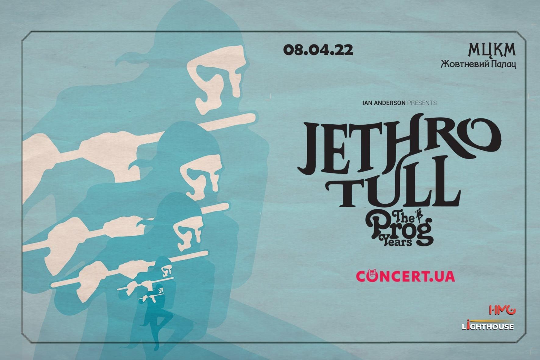 Легенди світової рок-музики Jethro Tull зіграють великий концерт у Києві