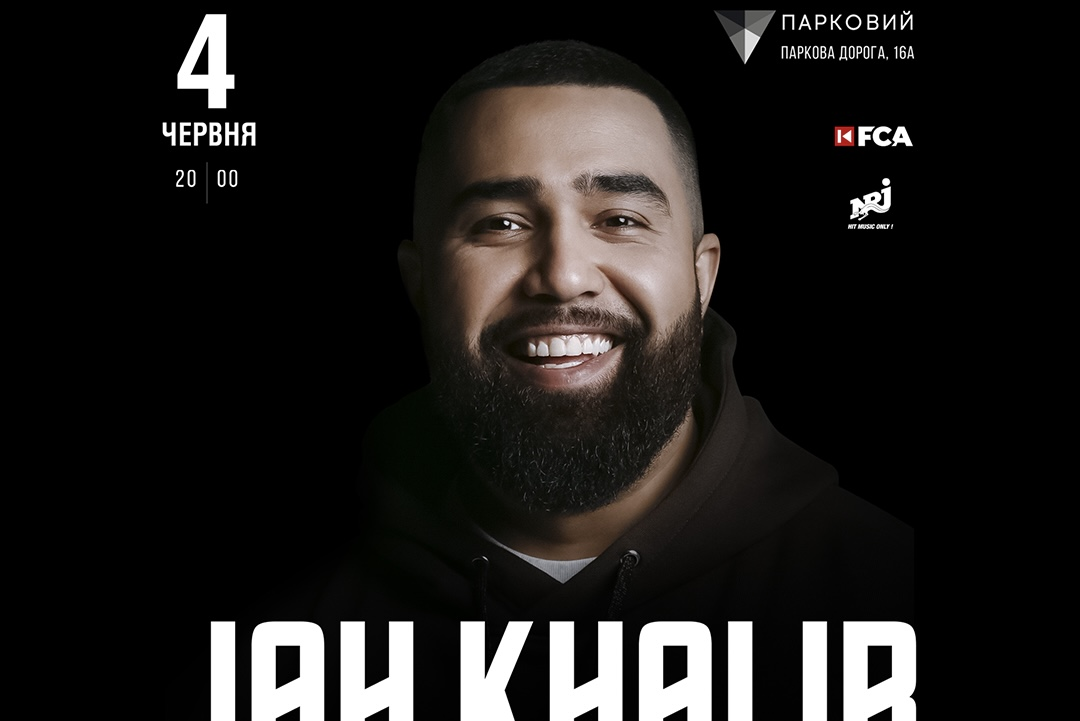 концертный уик-энд в КВЦ ПАРКОВЫЙ: JAH KHALIB, DOROFEEVA, JONY