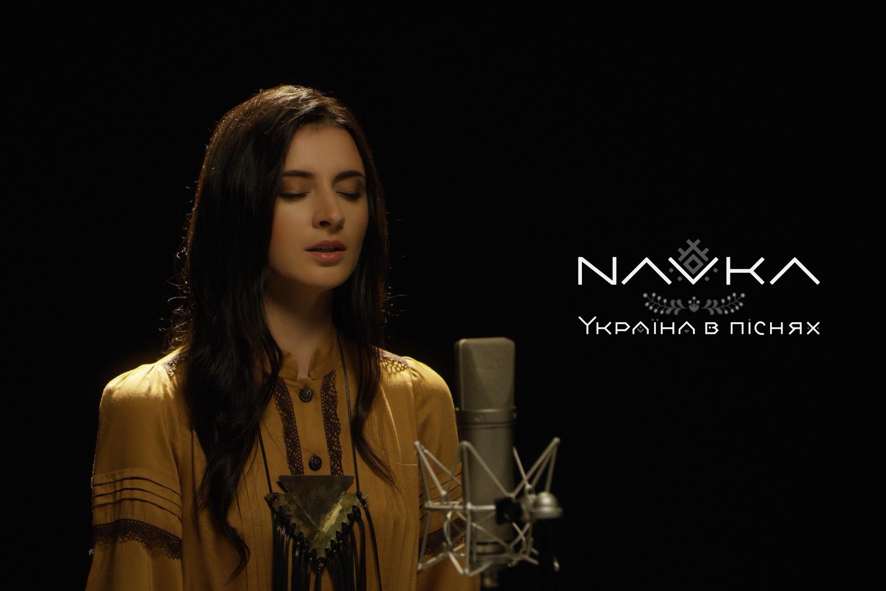 Проєкт «Україна в піснях» співачки NAVKA вивчають в школі