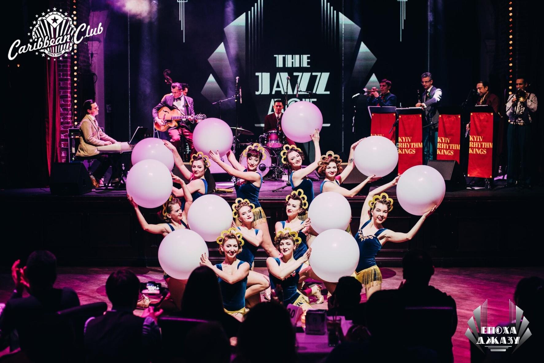 Caribbean Club та Radio Jazz запрошують на літню серію вечорів «Джазовий квартирник»
