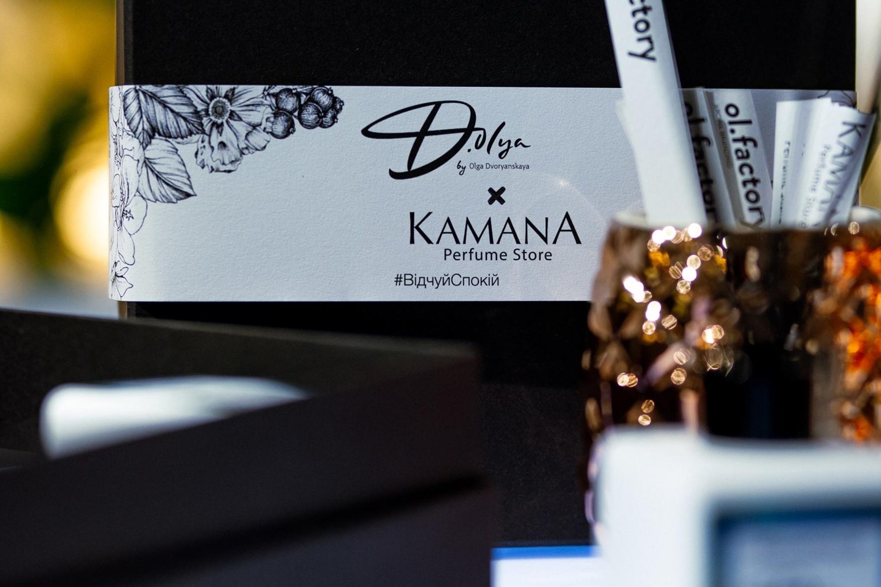 У Києві відбулася презентація проекту #ВідчуйСпокій від бутіка Kamana і бренду D.OLYA