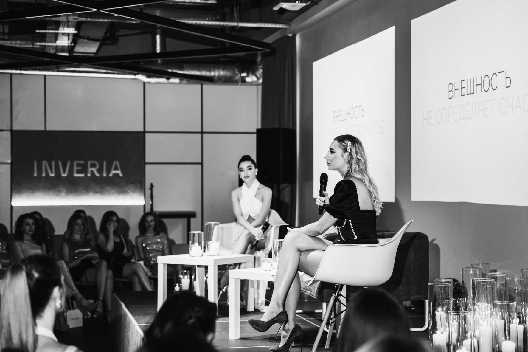 NOVAЯ TALK'OVAЯ: первая женская конференция от основательниц международной образовательной платформы для девушек TALK'OVAЯ PROJEC