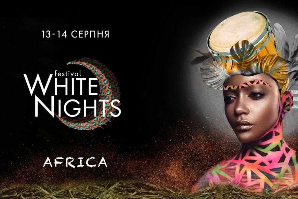 Фіналісти Євробачення Go-A наведуть шуму на серпневому White Nights Festival