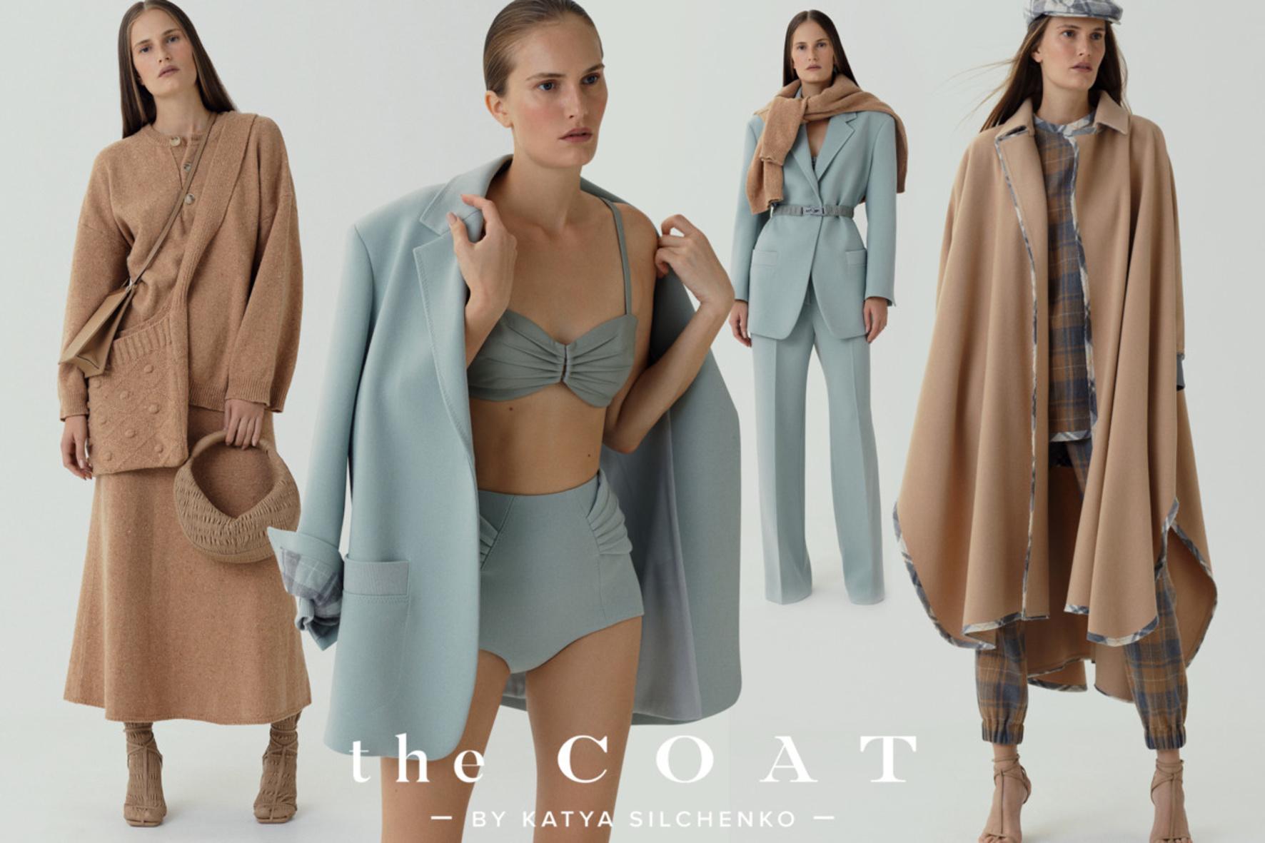 Коллекция осень-зима 2021/22' бренда the COAT by Katya Silchenko