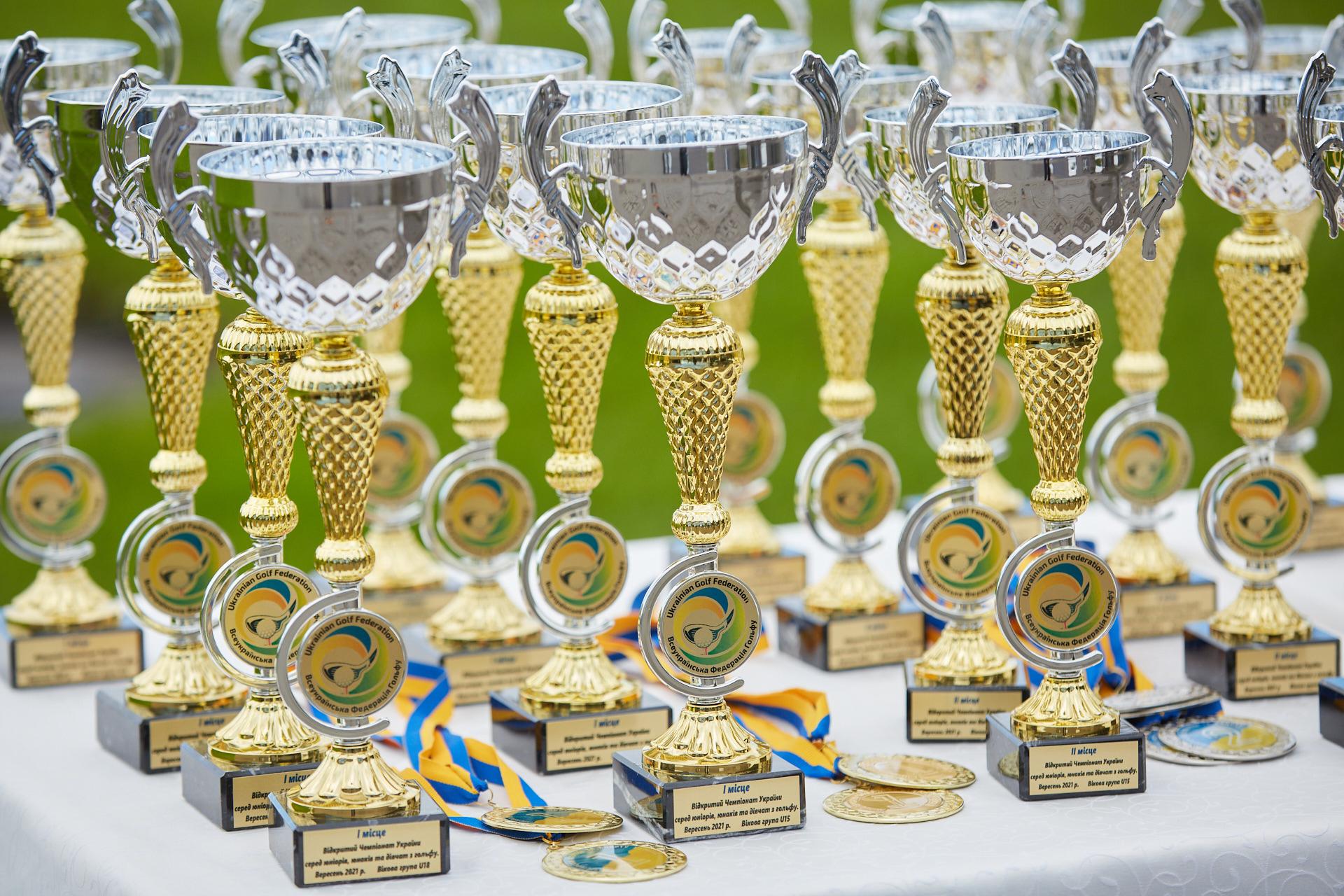 WAGR турнір з гольфу серед юніорів: визначені нові Чемпіони України з гольфу серед юнаків та дівчат