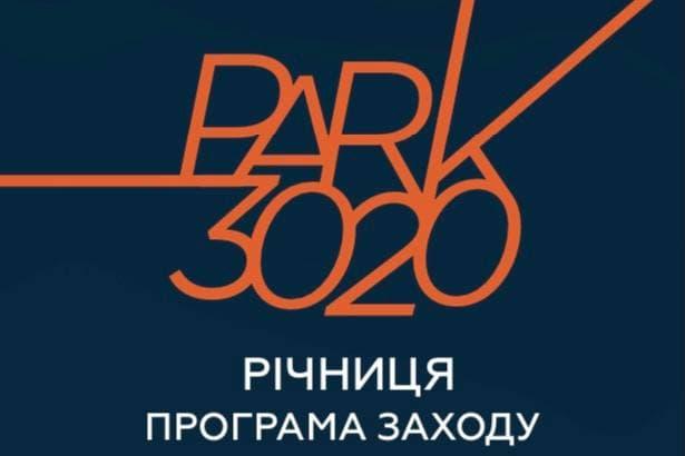 PARK3020